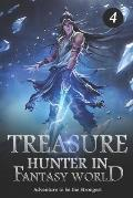Treasure Hunter in Fantasy World 4: Destroy From Within