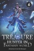 Treasure Hunter in Fantasy World 6: The Dark Prison